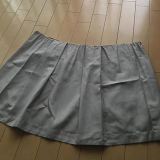 トゥモローランド(TOMORROWLAND)のワンピース  ハギレ スカート(ひざ丈スカート)