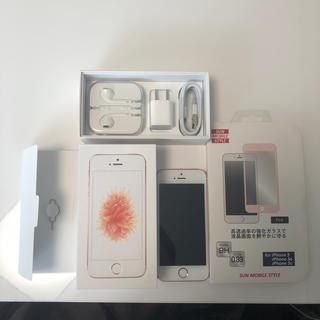 アイフォーン(iPhone)のiPhone SE 64GB SIMフリー ローズゴールド(スマートフォン本体)