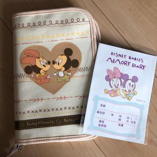 ディズニー(Disney)のディズニー マルチケース 母子手帳ケース(母子手帳ケース)