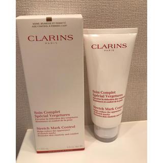 クラランス(CLARINS)のクラランス ストレッチマーク ボディ クリーム 200ml未使用(妊娠線ケアクリーム)