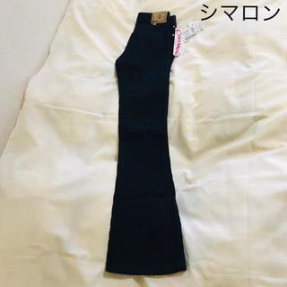 シマロン(CIMARRON)の送料無料 新品 シマロン パンツ コーデュロイ 暖かい♪(カジュアルパンツ)