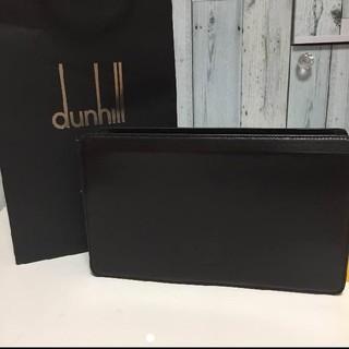ダンヒル(Dunhill)のdunhill ダンヒル セカンドバッグ(セカンドバッグ/クラッチバッグ)