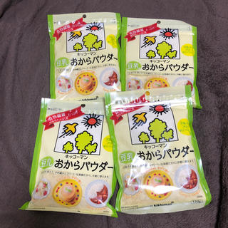 キッコーマン(キッコーマン)のキッコーマン 豆乳おからパウダー 四個(豆腐/豆製品)