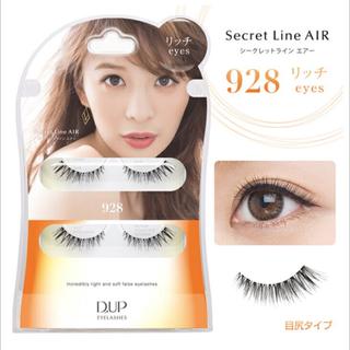 デュープセレクト(DUPE SELECT)のディーアップ アイラッシュ Secret Line AIR 928(つけまつげ)