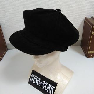 ニューヨークハット(NEW YORK HAT)の本皮スウェード ニューヨークハット キャスケット(キャスケット)
