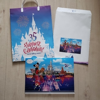 Disney - 非売品 Disney カレンダー2019