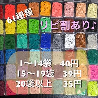 カワダ(Kawada)のアイロンビーズ  1袋  100p入 40円〜♪(各種パーツ)