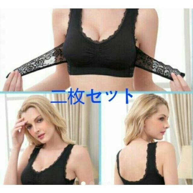ナイトブラ新品 誘導 ブラ レディースの下着/アンダーウェア(ブラ)の商品写真