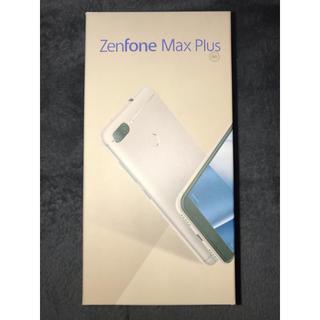 エイスース(ASUS)の[新品未開封]ASUS Zenfone Max Plus M1(スマートフォン本体)