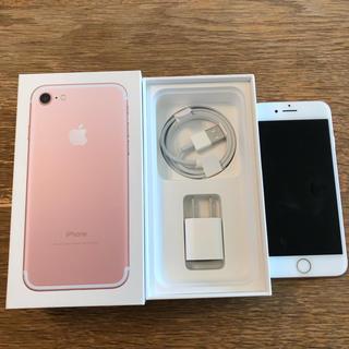 アップル(Apple)の美品 iPhone7 32gb ローズ箱付き SIMロック解除済み (スマートフォン本体)