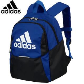 アディダス(adidas)のアディダス ボールバッグ(サッカー)
