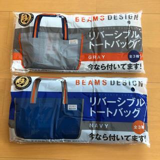 ビームス(BEAMS)のパーシー様★サントリー ボス BEAMS DESIGN リバーシブルトートバッグ(エコバッグ)
