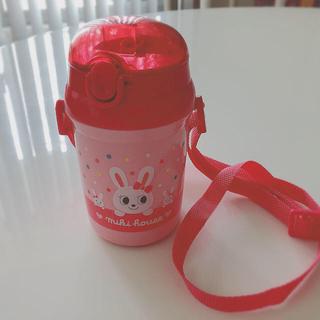 ミキハウス(mikihouse)のミキハウス  水筒  うさこ(水筒)
