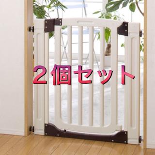 ニホンイクジ(日本育児)のベビーゲート☆ファミリーゲイト 2個セット(ベビーフェンス/ゲート)