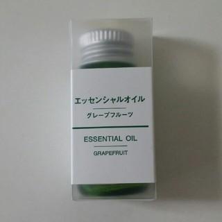 ムジルシリョウヒン(MUJI (無印良品))の無印良品 エッセンシャルオイル アロマオイル グレープフルーツ(アロマオイル)