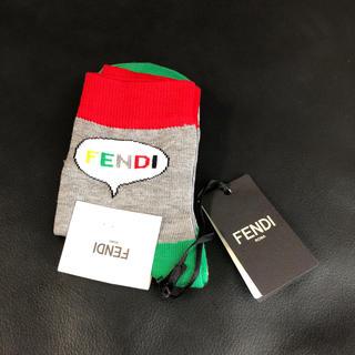 フェンディ(FENDI)のFENDI キッズ ソックス 二足セット 新品・未使用(靴下/タイツ)