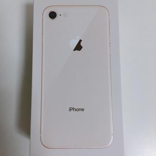 アップル(Apple)の【onebirdさん専用】iPhone 8 Gold 64 GB(スマートフォン本体)
