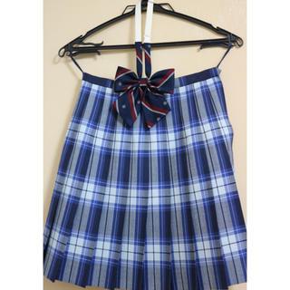 イーストボーイ(EASTBOY)のEASTBOY 制服 青 スカート リボン(ひざ丈スカート)