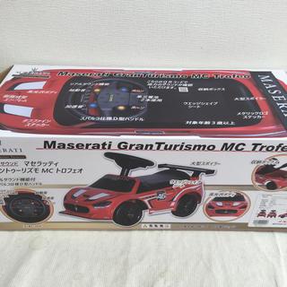 乗用玩具 リアルサウンド・マセラッティ グラントゥーリズモMCトロフェオ 送料込(三輪車/乗り物)
