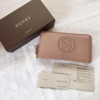 455d948cedda 22ページ目 - グッチ ピンクの通販 3,000点以上 | Gucciを買うならラクマ