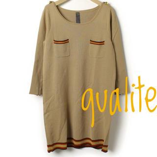 カリテ(qualite)のqualite(カリテ)【美品】ポケット付き 長袖 ニット ワンピース(ニット/セーター)
