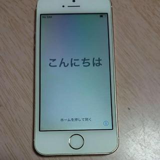 アップル(Apple)のiPhone5s 16GB ゴールド au(スマートフォン本体)