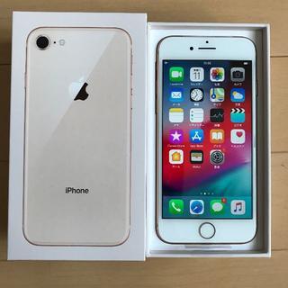 アイフォーン(iPhone)のSIMフリー iPhone8 64GB ゴールド 未使用品 2台(スマートフォン本体)