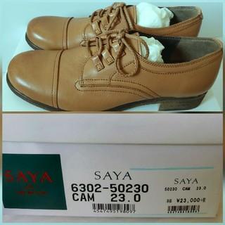 サヤ(SAYA)のSAYA  サヤ レースアップシューズ 新品 未使用 23cm 格安出品です(ローファー/革靴)