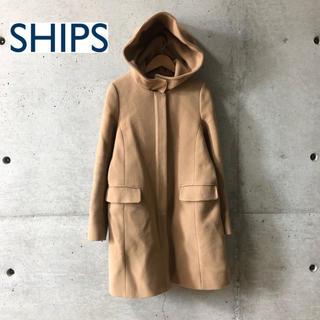 シップス(SHIPS)の【SHIPS】メルトンフードコート 36(ロングコート)
