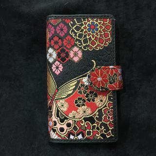 京都西陣織 オーダー携帯ケース
