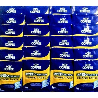 キーコーヒー(KEY COFFEE)のキーコーヒーコク深いリッチブレンド24袋(コーヒー)