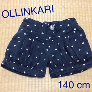 オリンカリ(OLLINKARI)のOLLINKARI ショートパンツ 140cm(パンツ/スパッツ)