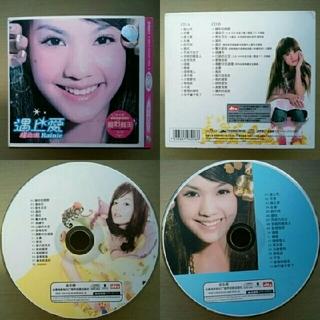 2CD 楊丞琳 レイニーヤン CD(ワールドミュージック)