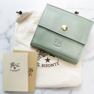 新品 イルビゾンテ 二つ折り 財布 ミニ財布 Wホック セージグリーン レザー