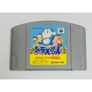 ニンテンドウ64(NINTENDO 64)のN64 ドラえもん のび太と3つの精霊石(家庭用ゲームソフト)