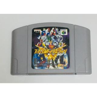 ニンテンドウ64(NINTENDO 64)のN64 スーパーロボットスピリッツ(家庭用ゲームソフト)