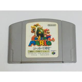 ニンテンドウ64(NINTENDO 64)のN64 スーパーマリオ64(家庭用ゲームソフト)