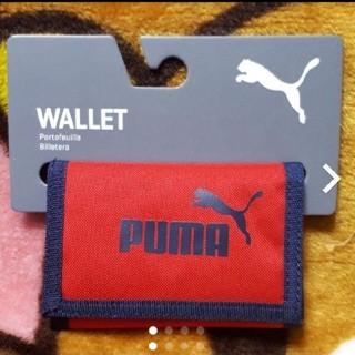 プーマ(PUMA)の《新品・傷あり》PUMA 財布 ウォレット(財布)