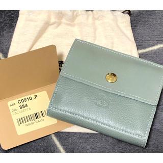 イルビゾンテ  二つ折り財布 セージ 新品 c0910 ミニ コンパクト
