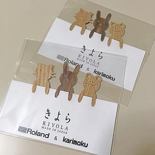 カリモクカグ(カリモク家具)の新品未開封 木製 きよらオリジナル アニマルクリップ (雑貨)
