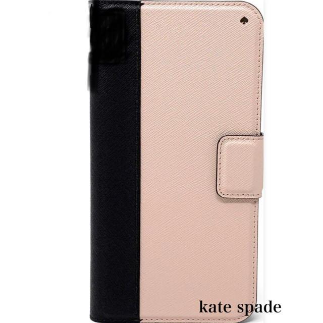 防水 iphonexs ケース レディース | kate spade new york - ケイトスペード iPhone XS X 手帳型 ピンク シンプル カード ケースの通販 by なつみ2MK/ケイトスペード/ビクシー's shop|ケイトスペードニューヨークならラクマ