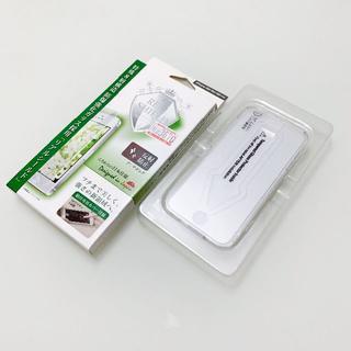 82%off iPhoneSE用 反射防止:アンチグレア(クリア)高品質2D保護(保護フィルム)