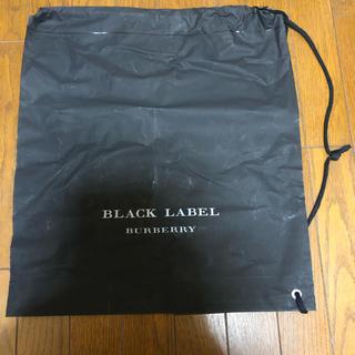 バーバリーブラックレーベル(BURBERRY BLACK LABEL)のバーバリーブラックレーベル袋(ショップ袋)