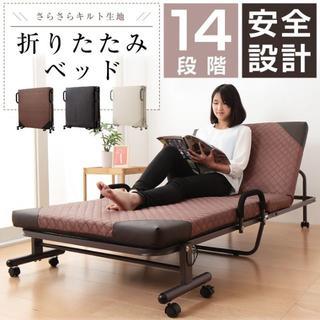 【送料無料】折りたたみベット キャスター付き シングル  簡易ベッド(簡易ベッド/折りたたみベッド)