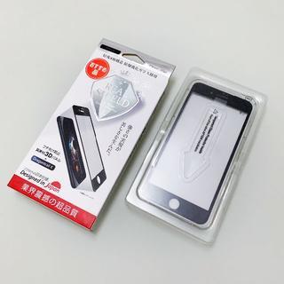 85%off iPhone7Plus用 最高品質異素材融合3D保護ガラス(B)(保護フィルム)