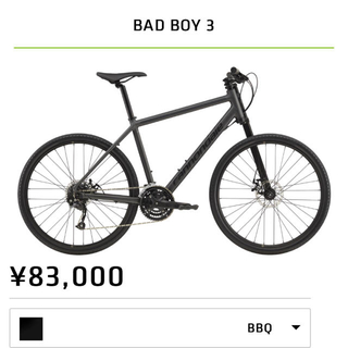 Cannondale - cannondale BAD BOY 3