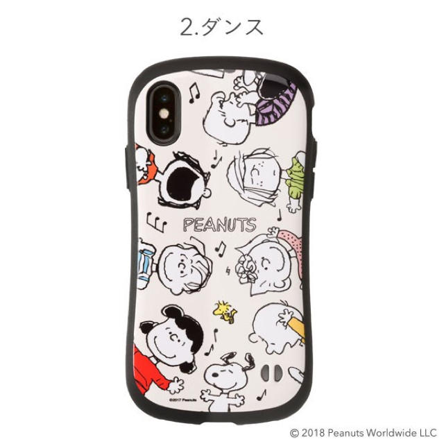 Iphone7plus ケース stussy - chanel iphone7plus ケース 芸能人