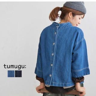 ツムグ(tumugu)のツムグ tumugu 2WAYコットンリネンデニムジャケット(ブルゾン)