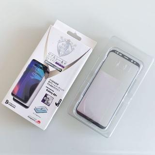 定価4,960- Galaxy S8+用保護ガラス ケース付 1箱(AG)(保護フィルム)