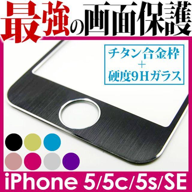 ルイヴィトン iPhone8 ケース 手帳型